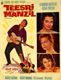 film up leeftijd teesri manzil celebrates 50 years with star asha parekh