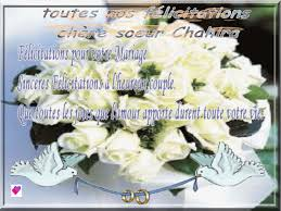 voeux de bonheur mariage heureux mariage les recettes de assia
