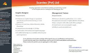 graphic designer job vacancy in sri lanka