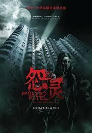 film blu thailand haunted hotel china malaysia thailand 2017 horrorpedia