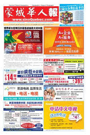 bureau 馗olier ikea sinoquebec 641 by sinoquebec media issuu