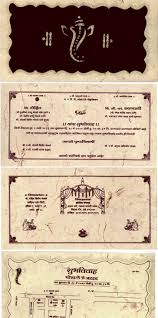 Wedding Invitations And Reception Cards Reception Card Matter In Marathi Wedding Invitation Card Sample In