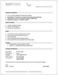 Sap Mm Certified Consultant Resume Download Sample Sap Resume Haadyaooverbayresort Com