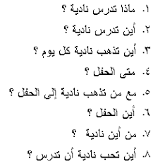 arabic 201 lesson 2 grammar 3 forming questions exercise 4 the