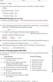 force and fan carts gizmo answer key section 15 1 energy and its forms pages pdf