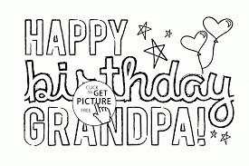 best 25 birthday party decorations ideas on pinterest diy