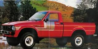 toyota trucks usa 4 4 toyota trucks 260th 4wd pickup built for usa