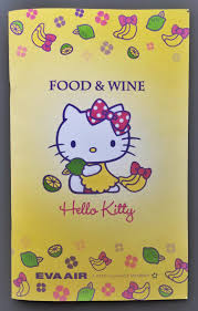 hello kitty writing paper a very hello kitty adventure continued the second half of our exhibit a my flight s hello kitty menu photo manu venkat airlinereporter