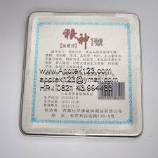 obat kuat pria viagra china 800mg akongperkasa com agen resmi