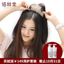 ladies hair pieces for gray hair china gray hair cover china gray hair cover shopping guide at