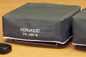 kenwood ts 590sg wifi umts 3g gsm antennas radio amateur