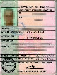 demande de carte de sejour apres mariage permis de séjour au maroc