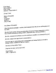 literature proposal how to write a complaint letter about bad
