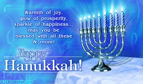 hanukkah cards happy hanukkah free friends family ecards greeting cards 123