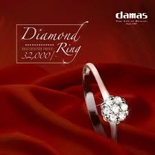 damas wedding rings damas pakistan damas is well known for its high quality diamond