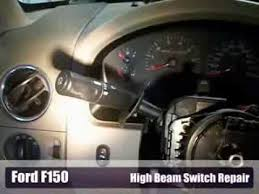ford f150 high beam problem fixed youtube