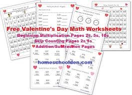 free valentine u0027s day math printables doubling division