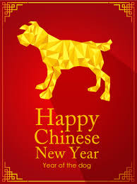 lunar new year photo cards year of the dog new year card birthday greeting