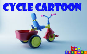 tricycle cartoon cycle for children cycle cartoon for kids سيارات اطفال كرتون