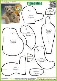 the 25 best teddy bear patterns ideas on pinterest diy teddy