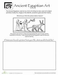ancient egypt worksheets worksheets