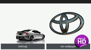 logo toyoty down load a game 3d toyota logo live wallpaper for android