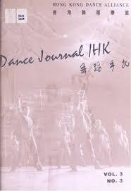bureau v駻itas certification 舞蹈手札 journal hk 3 3 by hong kong alliance issuu