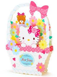 hello kitty gift basket pop up greeting card birthday premium