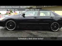 2006 honda accord 17 inch rims 2006 honda accord ex v 6 sedan leather rims xm r for sale in