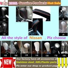 nissan qashqai leather seats for sale online buy wholesale qashqai gear knob from china qashqai gear