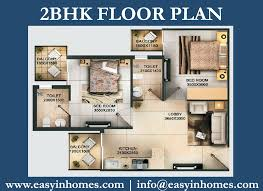 tulsiani easy in homes floor plans 1 bhk affordable flats call