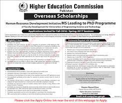 hec overseas scholarships 2016 2017 ms leading to phd program