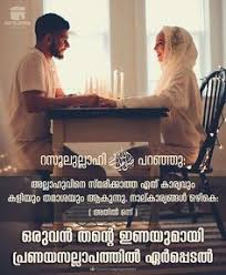 wedding quotes in malayalam quotes malayalam images quotes qoutes