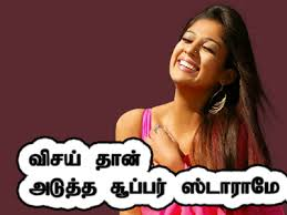 www google commed tamil facebook photo comments tamil photo comment fb fb tamil