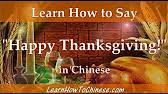 How To Say Happy Thanksgiving How To Say
