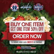 nfl shop black friday deals hurry deals up to 50 off remaining home games ends today 2015