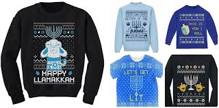 hanukkah sweater 7 hilarious adorable hanukkah sweater for kveller