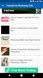 tutorial photoshop cs6 lengkap pdf tutorials for photoshop cs6 apps on google play