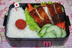 spécialité japonaise cuisine ma bento juin 2014