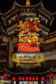 New Year Garden Decoration by Building Decoration During Chinese New Year Stock Photo Getty Images