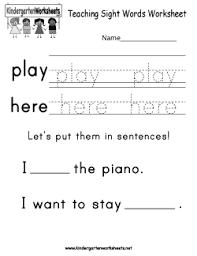 free kindergarten english worksheets printable and online