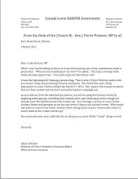 project fundraising letter sample fundraising