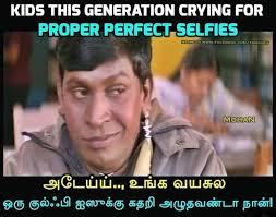 For Meme - tamil cinema kollywood what are some good vadivelu memes quora