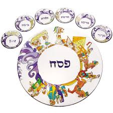 pesach seder plate yair emanuel painted glass passover seder plate the exodus