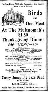 multnomah hotel thanksgiving 1917 vintage portland