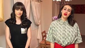 Challenge Psychosoprano Miranda And Colleen Sing Together