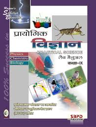 practical science lab manual physics chemistry u0026 biology for