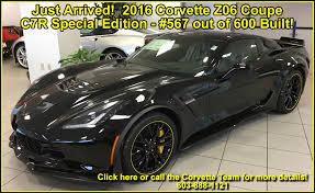special edition corvette just arrived 2016 corvette z06 c7r special edition coupe 567