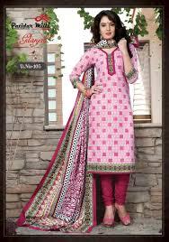 buy wholesale patidar mills gitanjali dress material catalog