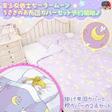Anime Bed Sheets Sailor Moon U0027s Bedsheets Now On Sale Are The Most Chaste Anime
